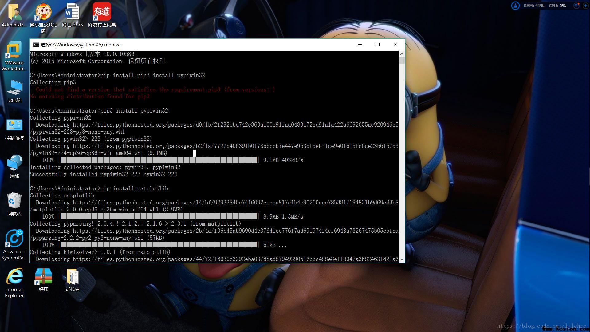 Convert text to speech with pyttsx3 - Programmer Sought