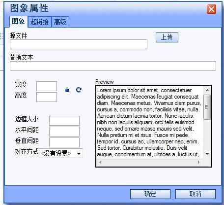 CKEditor image upload - Programmer Sought