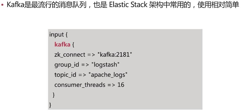 2, Logstash article plugin detailed - Programmer Sought