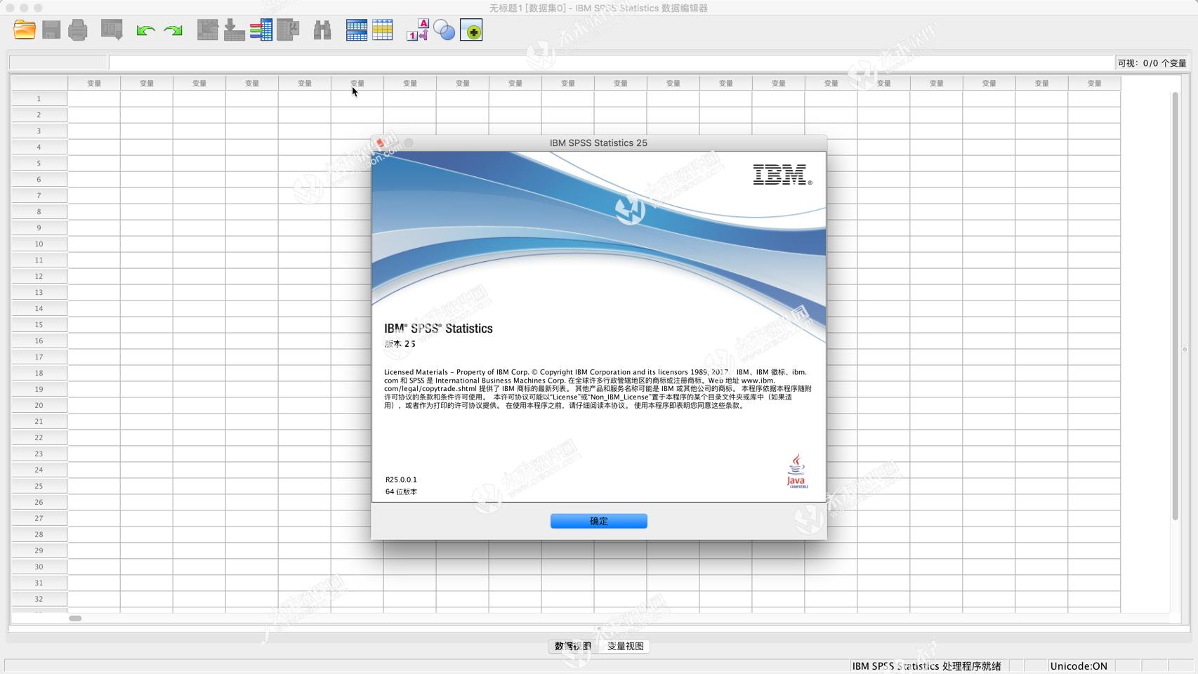 ibm spss software latest version