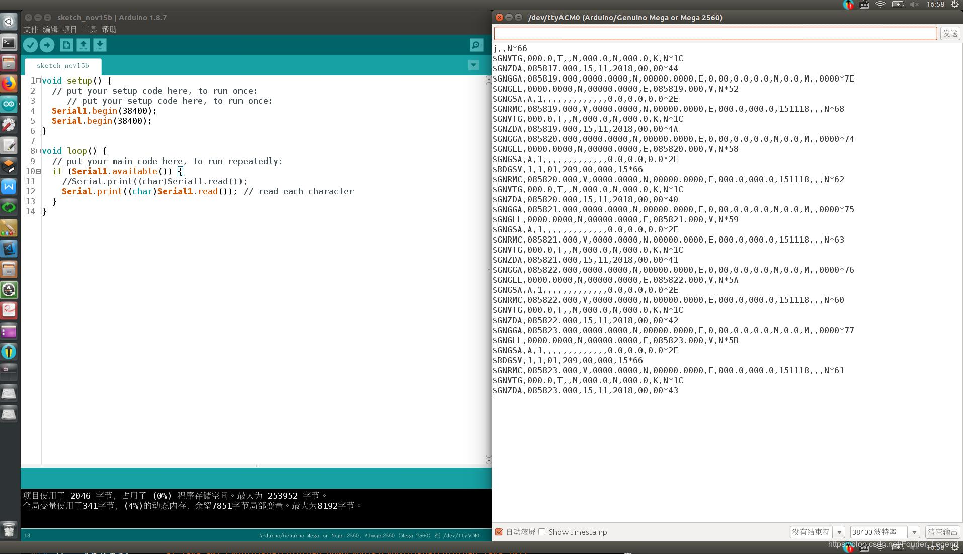 Arduino reads GPS data send parsing and publishes ROS topic(1