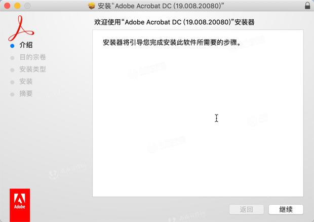 Adobe acrobat pro dc 2019 for mac permanent crack version