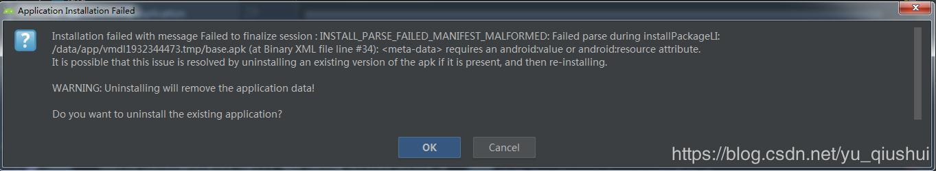 Unknown failure (at android os Binder execTransact(Binder