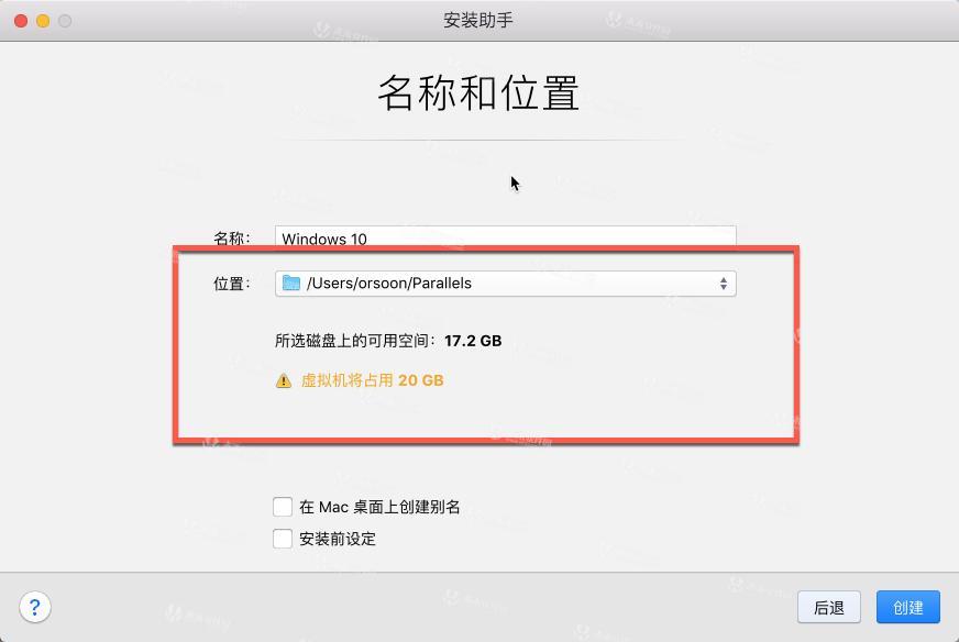 Parallels Desktop 14 for Mac crack version (pd virtual machine