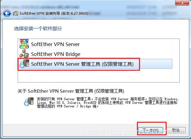 VPN server setup (using SoftVPN in CentOS7) - Programmer Sought