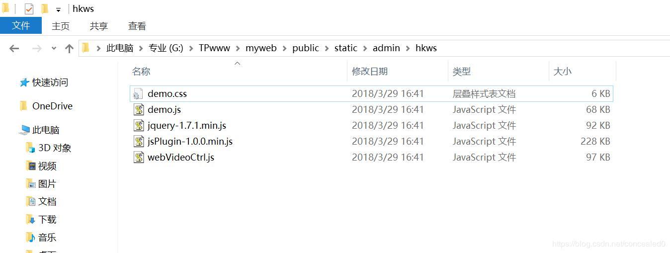 Hikvision web3 0 development common error 404,403 - Programmer Sought