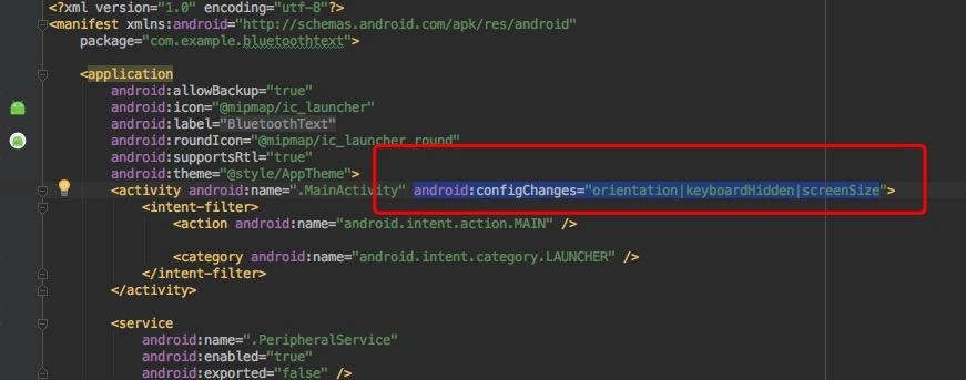Android prohibit screen rotation and restart activity