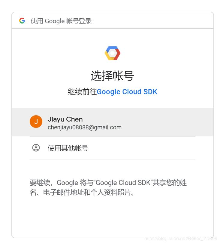 Google free GPU [Colaboratory] tutorial - Programmer Sought