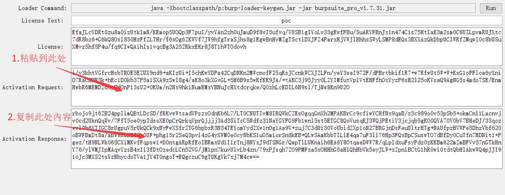 BurpSuite installation tutorial - Programmer Sought