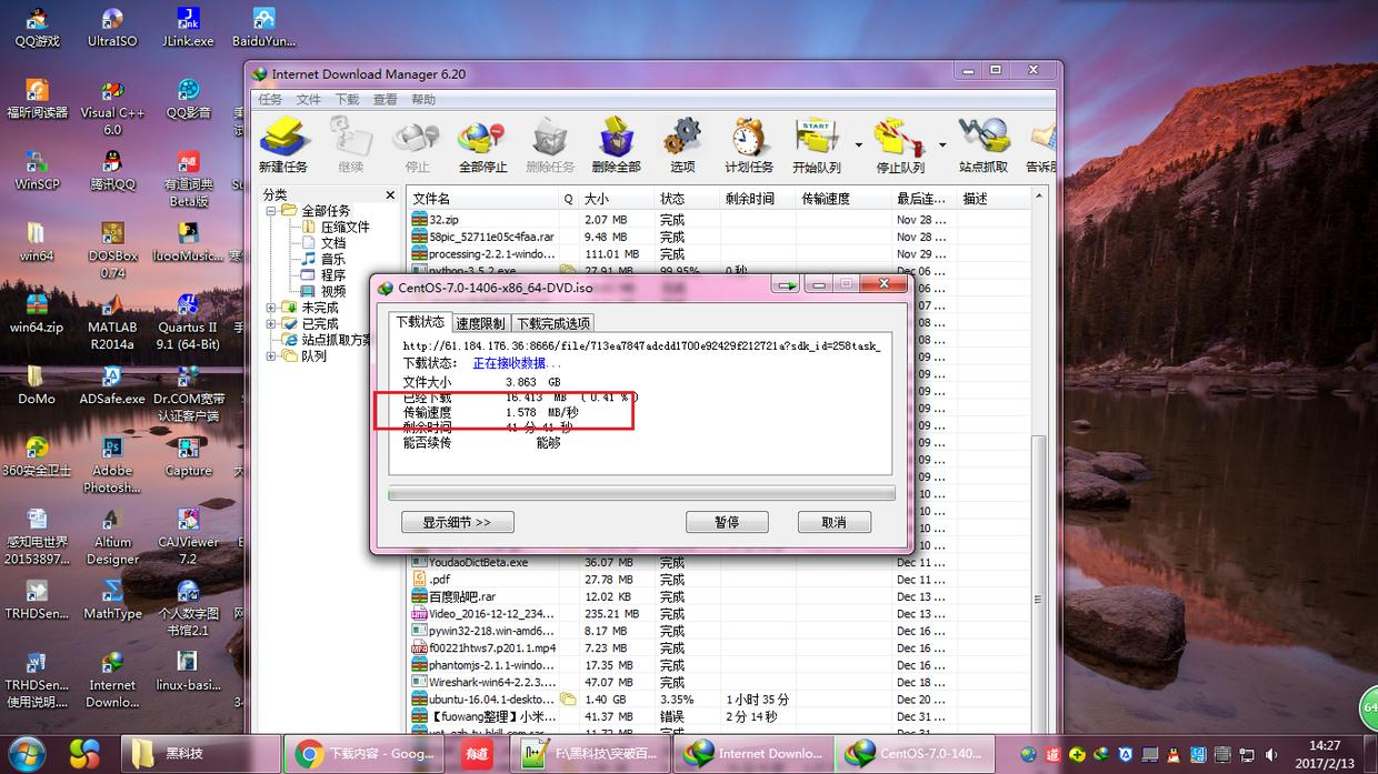 Google Hard Drive Baidu Cloud Disk And Other Large Files Using The Idm Download Speed Up To Prevent The Current Limit Method Programmer Sought