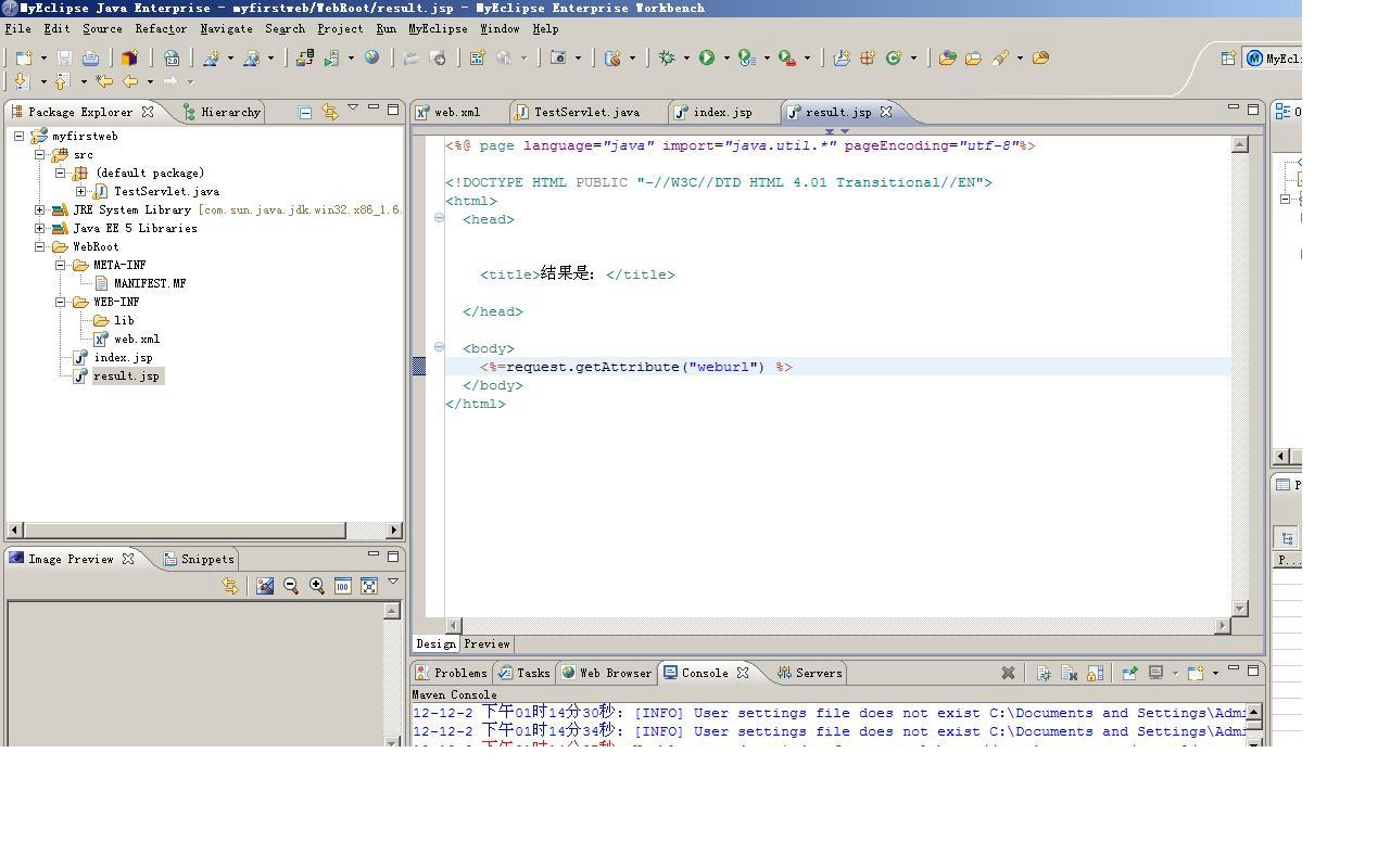 Create a Java Web project under MyEclipse Getting Started
