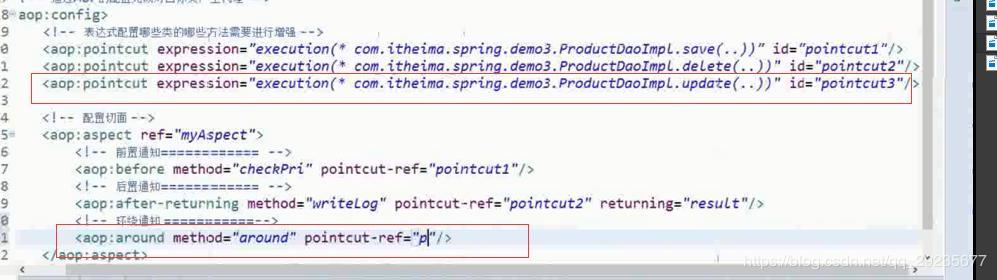Spring - (5) xml implementation of aop - Programmer Sought