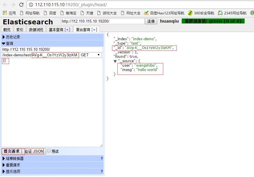 ELK real-time log analysis platform environment deployment