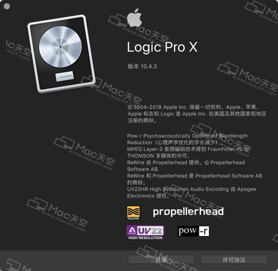 Logic Pro X for Mac crack version (professional audio