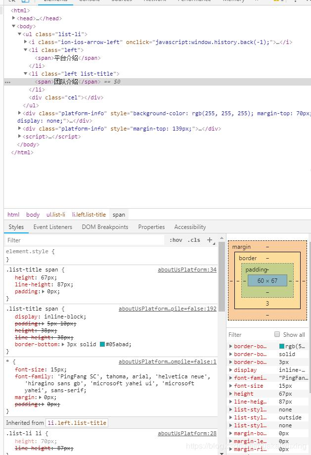 Apple and Android phone app embedded web page compatibility