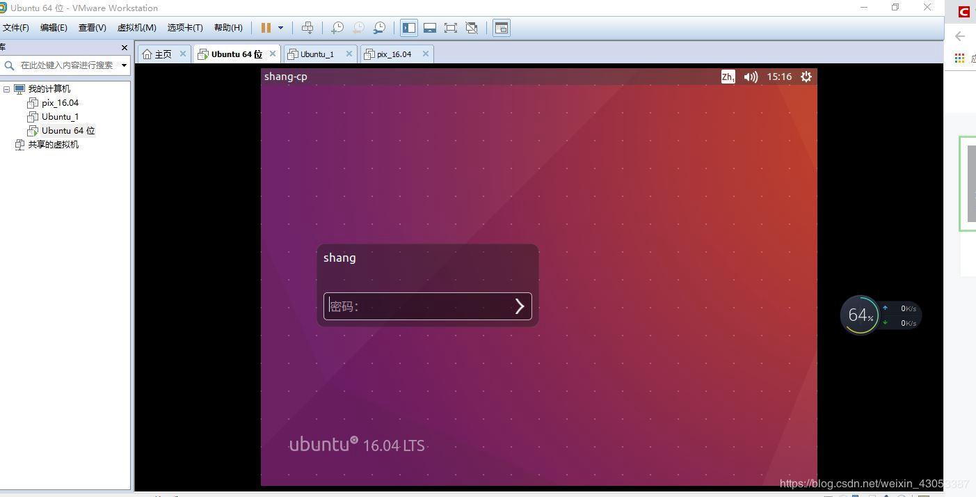How to install VMwareTools in linux - Programmer Sought