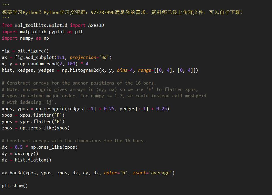 Python uses matplotlib to draw 3D graphics - Programmer Sought