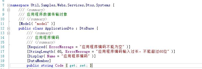 Net Core application framework Util introduction (5) - Programmer Sought