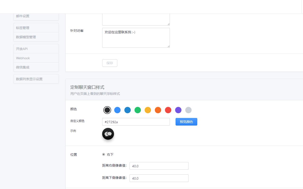 Hexo blog optimization Next theme feature enhancement