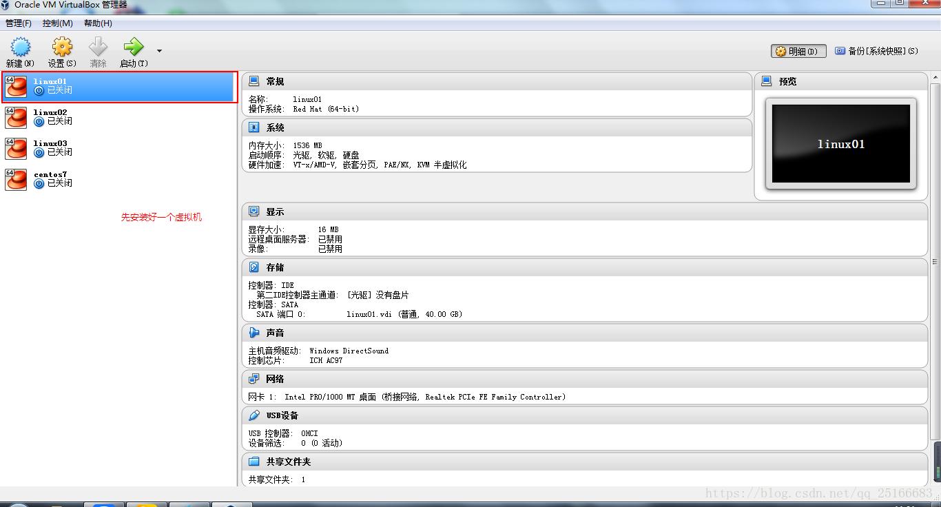 Virtualbox bridging enables static fixed IP internal and