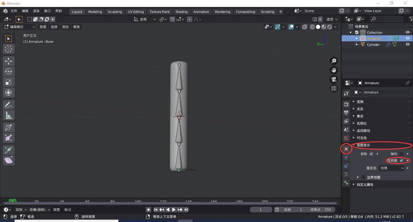Blender. Study Notes · Skeleton 1 - Programmer Sought