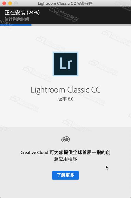 Image Processing] Lightroom Classic CC 2019 for Mac Chinese