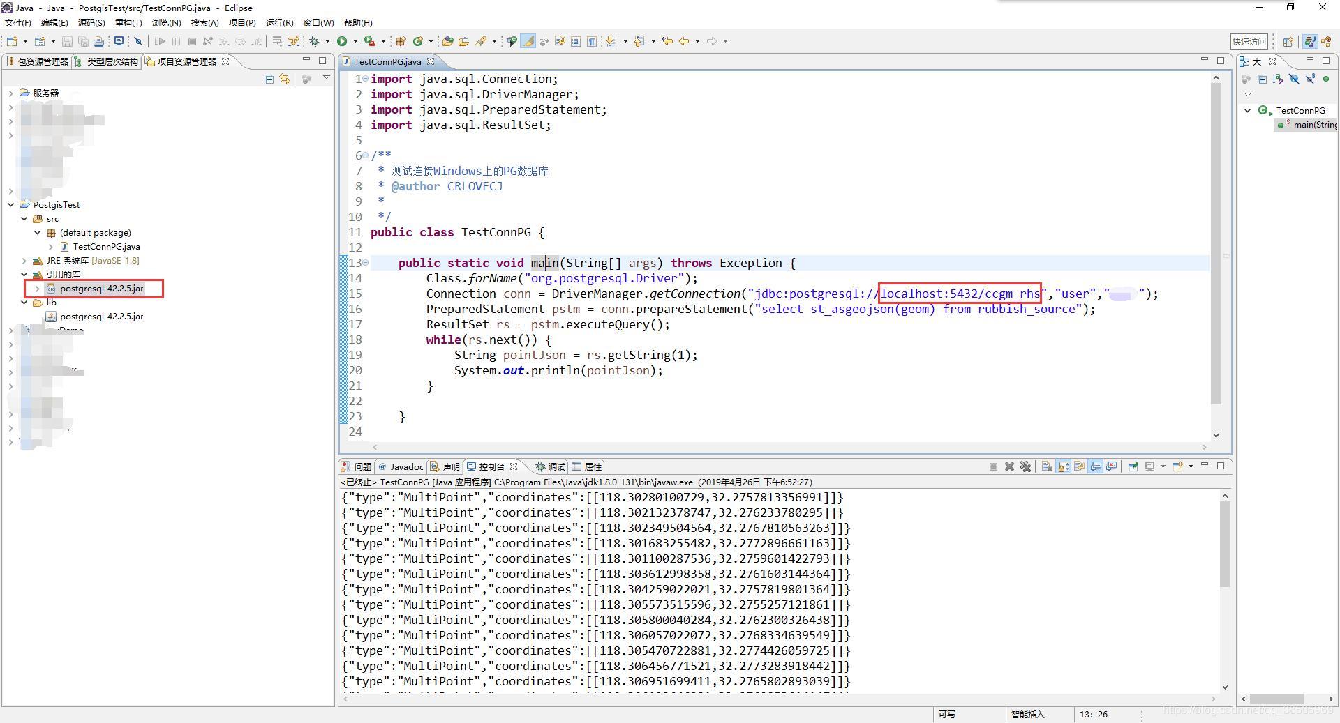 Postgis database windows