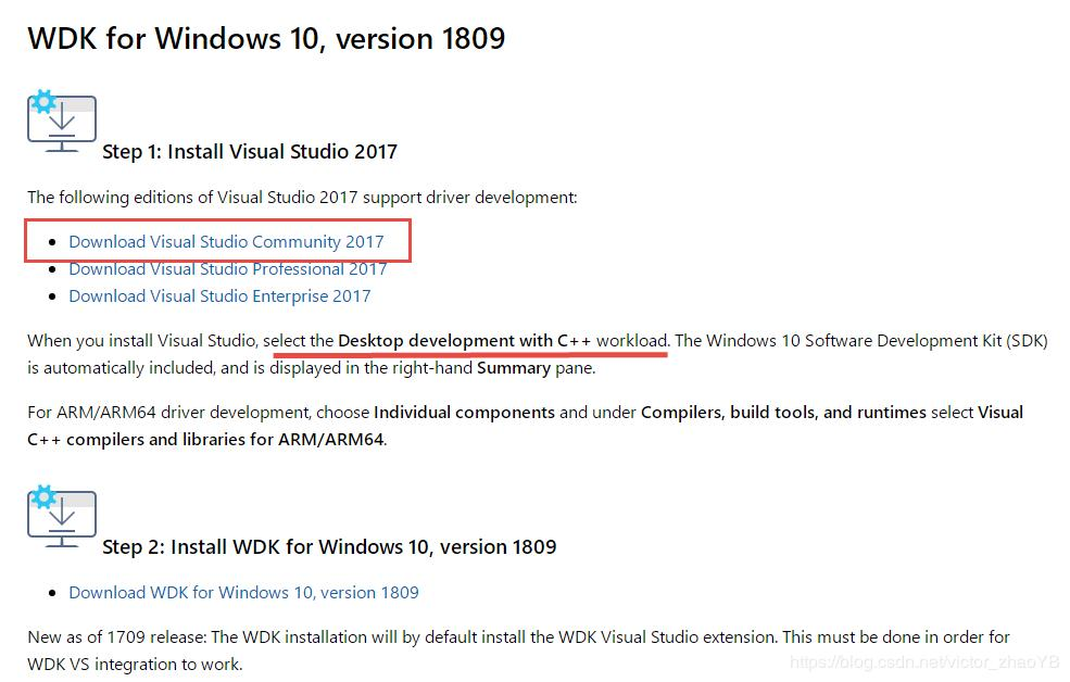 The development of the development environment of Win10 driver