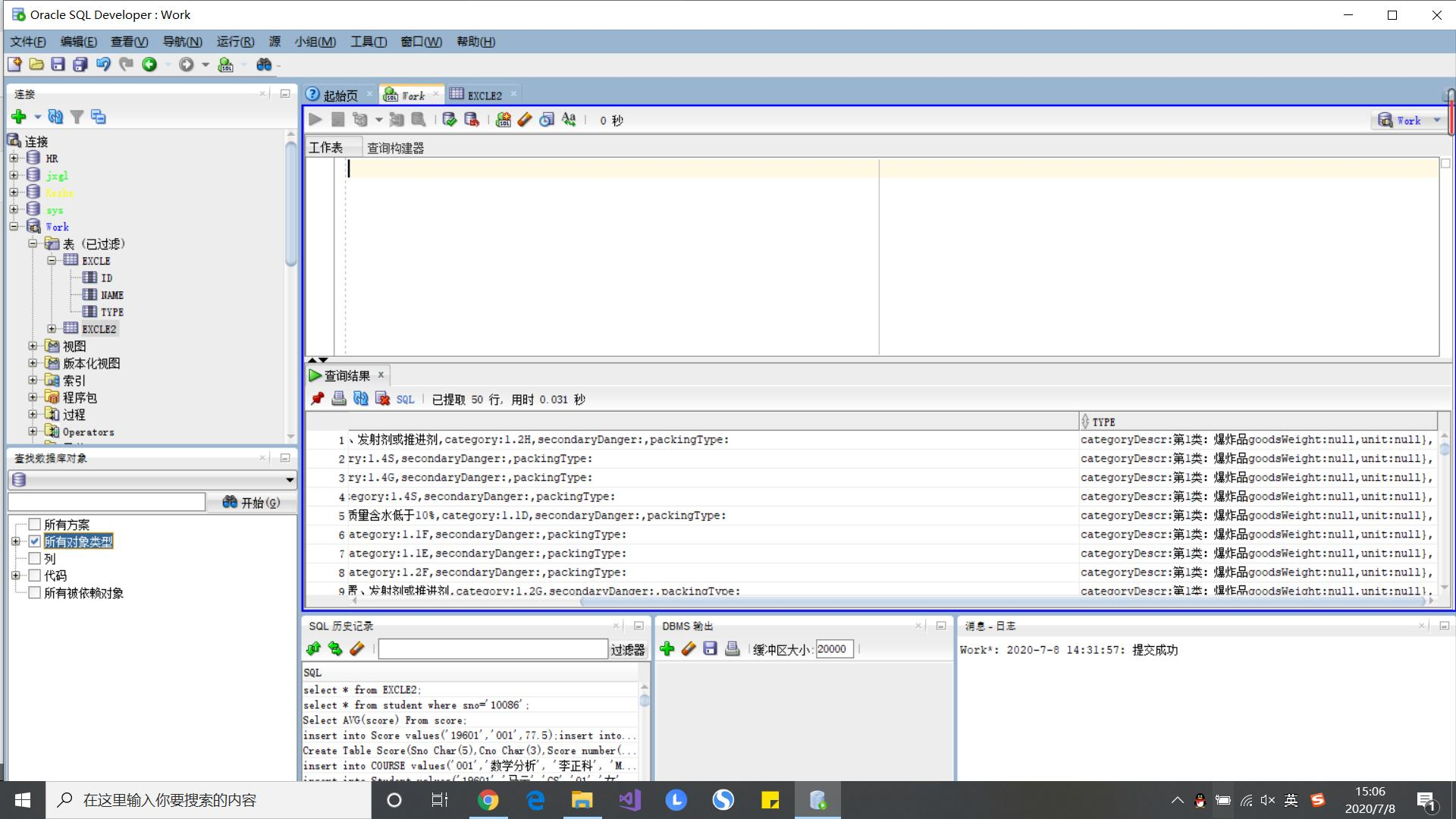 Oracle sql developer imports Excle table data - Programmer Sought