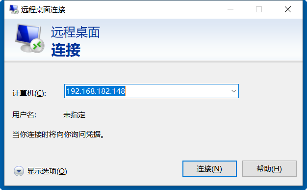 Xrdp - Connect to Linux Remote Desktop via Windows RDP (Ubuntu