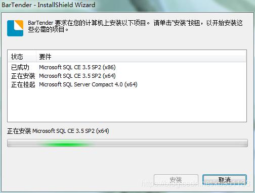 BarTender Chinese version download and installation tutorial
