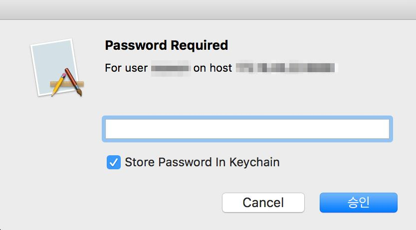 Enter the account password error when creating a new