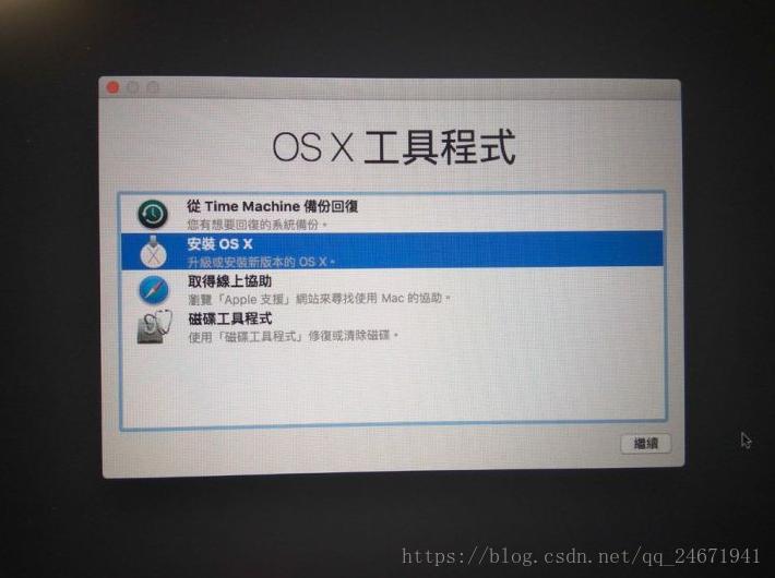 Crawling Record] Installation of Black Apple MacOS 10 14
