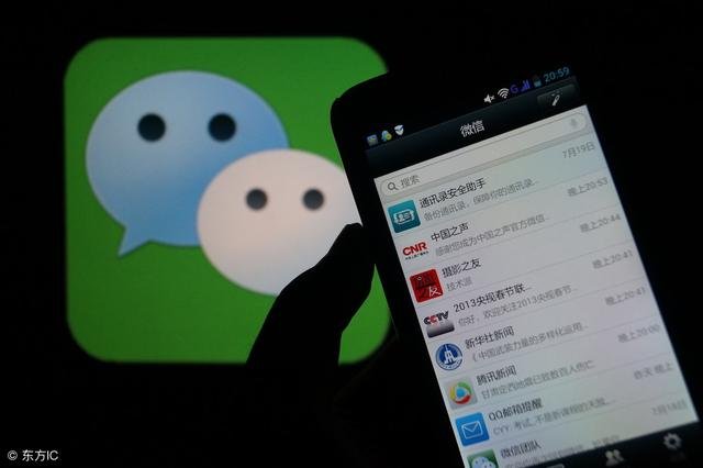 Use Python to help you find out on your WeChat to delete your