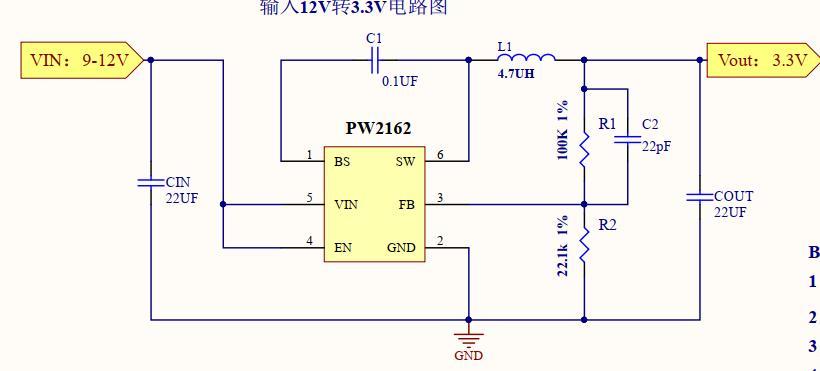 12v Circuit Diagram Coach Fusebox And