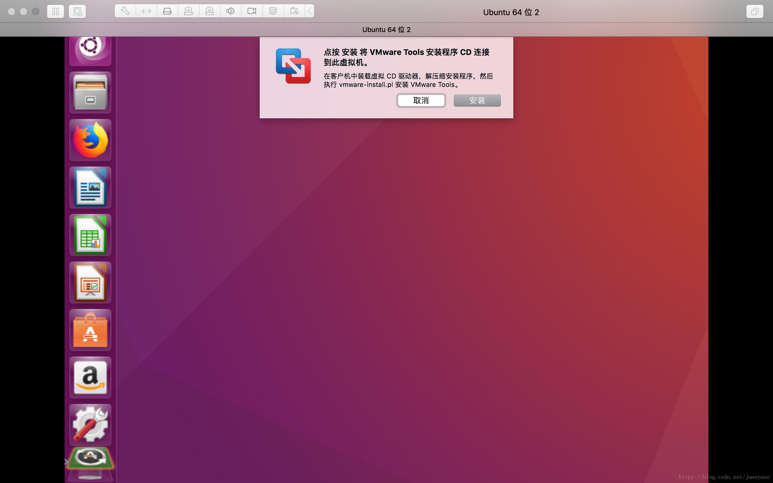 Virtual machine installs Ubuntu16 04 and CentOS 7 dual system Mac