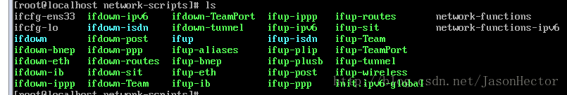 Linux virtual machine sudo yum update error: Could not