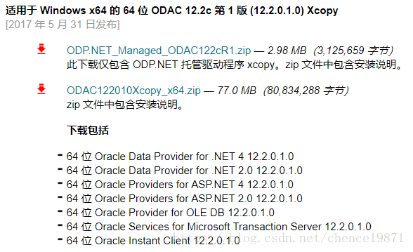 Oracle clientless connection database (C#) - Programmer Sought