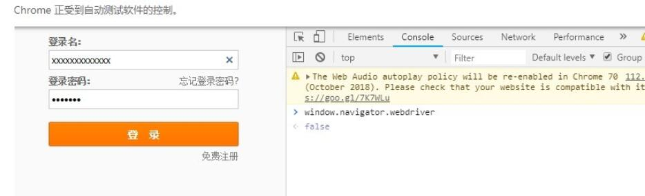 How to solve selenium is detected, realize Taobao landing