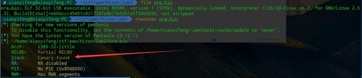Pwn-October 23-Hitcon (1) - Programmer Sought