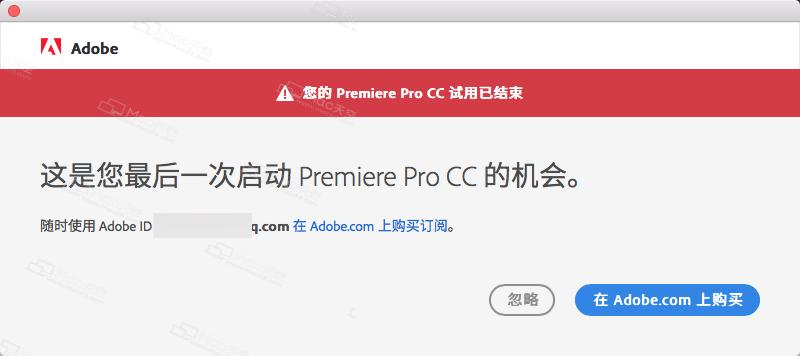 Adobe Premiere Pro CC 2019 for Mac (pr 2019 mac) Chinese version