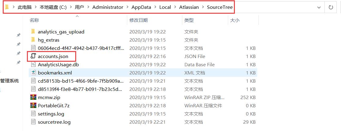 Sourcetree bitbucket server settings