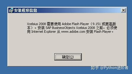 How to install and completely uninstall Adobe Flash Player