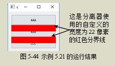 QSplitter (separator or separator) - Programmer Sought