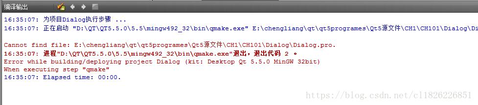 Qt Creator error: Error while building/deploying project helloworld