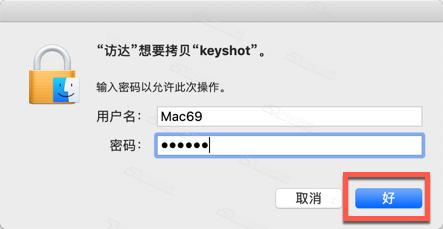keygen keyshot v8.0 - mod by yolaws