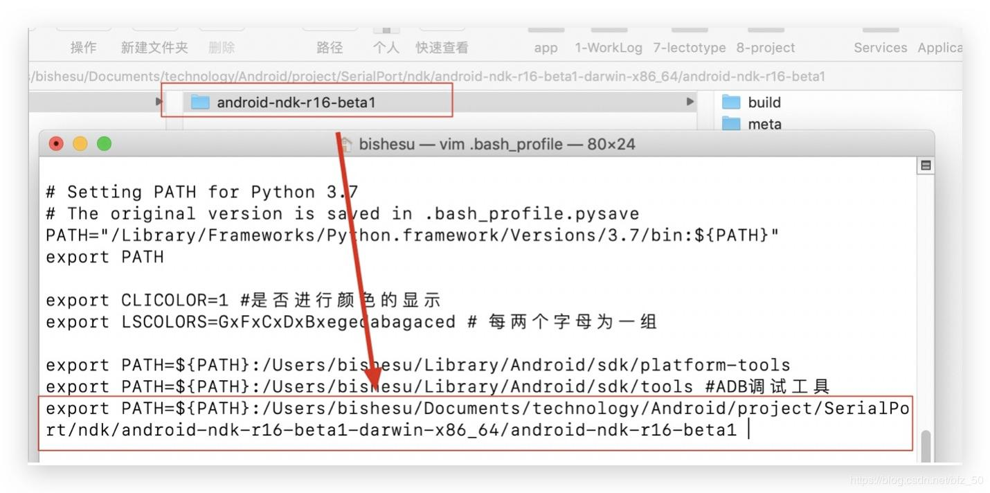 Android] Mac's serial port and NDK debugging exploration