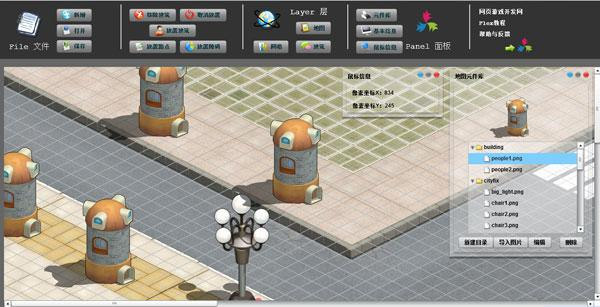 EB163 MapEditor V1 021 (45 degree open source game map editor) open