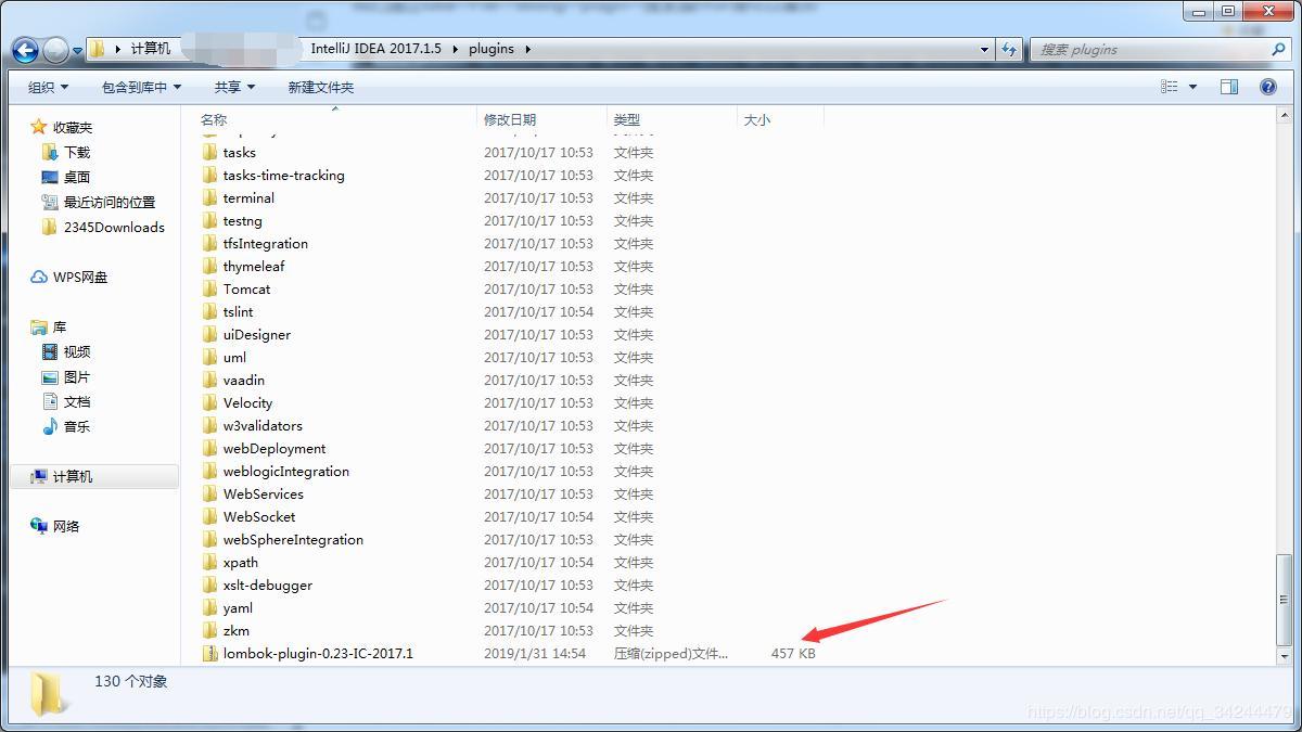Idea manually install lombok plugin - Programmer Sought