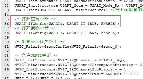 Stm32f103 serial port receives variable length data